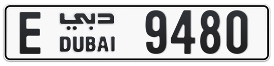 E 9480 - Plate numbers for sale in Dubai