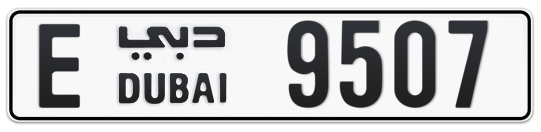 E 9507 - Plate numbers for sale in Dubai