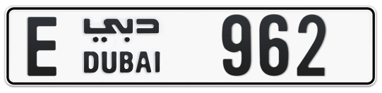 E 962 - Plate numbers for sale in Dubai