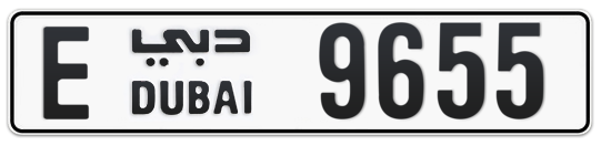 E 9655 - Plate numbers for sale in Dubai