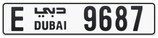 E 9687 - Plate numbers for sale in Dubai