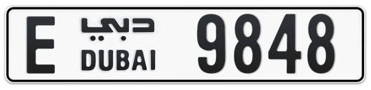 E 9848 - Plate numbers for sale in Dubai