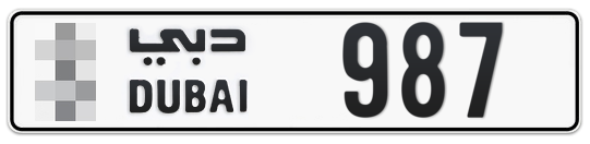* 987 - Plate numbers for sale in Dubai