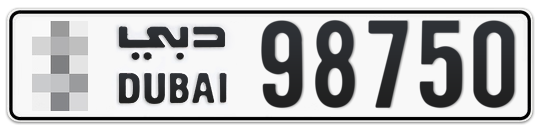 * 98750 - Plate numbers for sale in Dubai