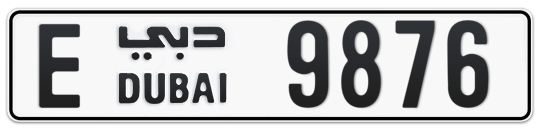 E 9876 - Plate numbers for sale in Dubai