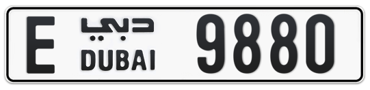E 9880 - Plate numbers for sale in Dubai