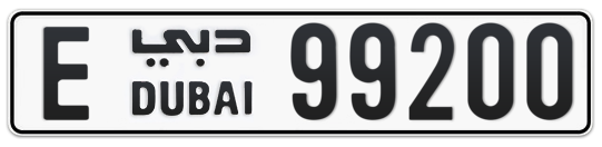 E 99200 - Plate numbers for sale in Dubai