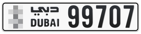 * 99707 - Plate numbers for sale in Dubai