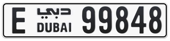 E 99848 - Plate numbers for sale in Dubai