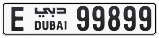 E 99899 - Plate numbers for sale in Dubai