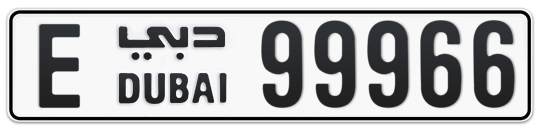 E 99966 - Plate numbers for sale in Dubai