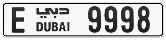 E 9998 - Plate numbers for sale in Dubai