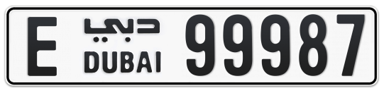 E 99987 - Plate numbers for sale in Dubai