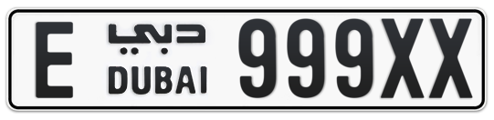 E 999XX - Plate numbers for sale in Dubai