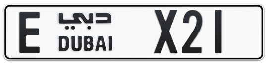 E X21 - Plate numbers for sale in Dubai