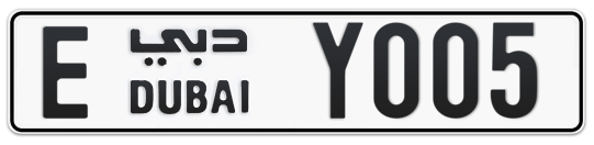 E Y005 - Plate numbers for sale in Dubai