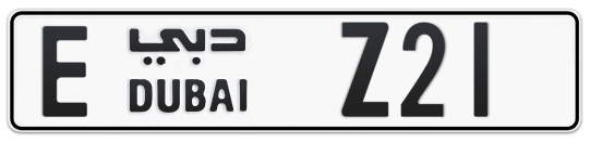 E Z21 - Plate numbers for sale in Dubai