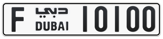 F 10100 - Plate numbers for sale in Dubai