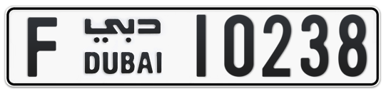 F 10238 - Plate numbers for sale in Dubai