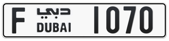 F 1070 - Plate numbers for sale in Dubai