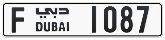 F 1087 - Plate numbers for sale in Dubai