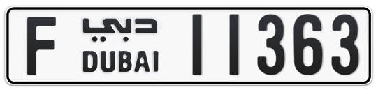 F 11363 - Plate numbers for sale in Dubai