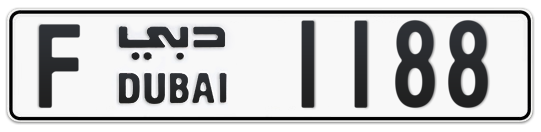 F 1188 - Plate numbers for sale in Dubai