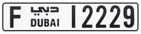 F 12229 - Plate numbers for sale in Dubai