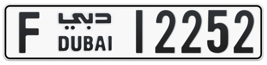 F 12252 - Plate numbers for sale in Dubai