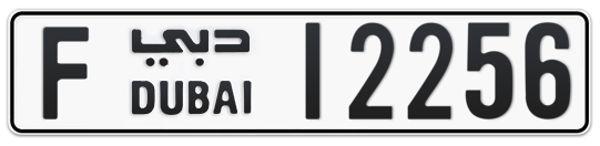 F 12256 - Plate numbers for sale in Dubai