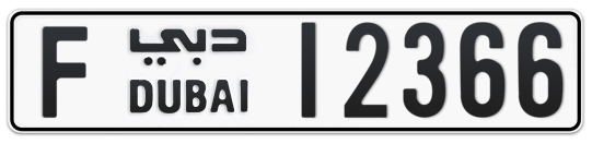 F 12366 - Plate numbers for sale in Dubai