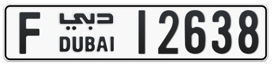 F 12638 - Plate numbers for sale in Dubai