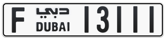 F 13111 - Plate numbers for sale in Dubai