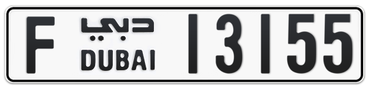 F 13155 - Plate numbers for sale in Dubai