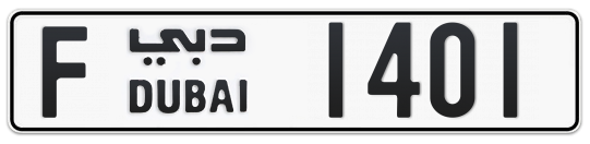 F 1401 - Plate numbers for sale in Dubai