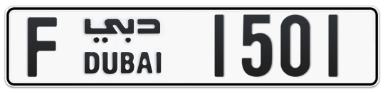 F 1501 - Plate numbers for sale in Dubai