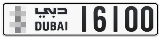 * 16100 - Plate numbers for sale in Dubai
