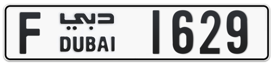 F 1629 - Plate numbers for sale in Dubai