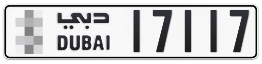 * 17117 - Plate numbers for sale in Dubai