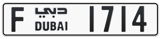F 1714 - Plate numbers for sale in Dubai