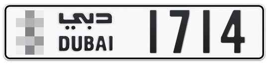* 1714 - Plate numbers for sale in Dubai