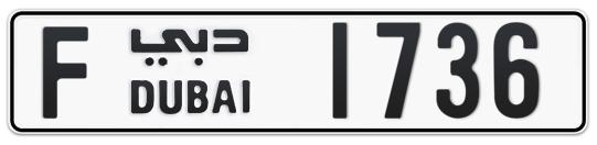 F 1736 - Plate numbers for sale in Dubai