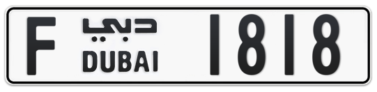 F 1818 - Plate numbers for sale in Dubai