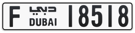 F 18518 - Plate numbers for sale in Dubai