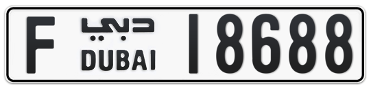 F 18688 - Plate numbers for sale in Dubai