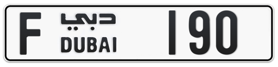F 190 - Plate numbers for sale in Dubai