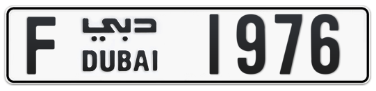 F 1976 - Plate numbers for sale in Dubai