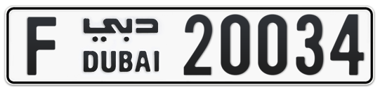 F 20034 - Plate numbers for sale in Dubai