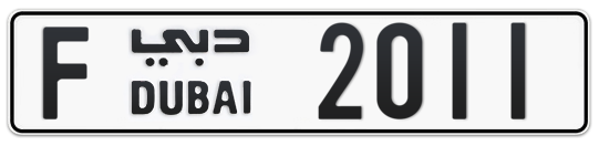 F 2011 - Plate numbers for sale in Dubai