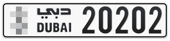 * 20202 - Plate numbers for sale in Dubai